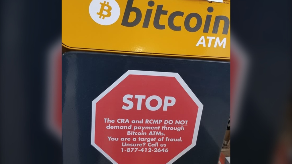 Bitcoin ATM fraud