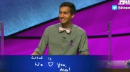 'Jeopardy!' contestant writes heartfelt message