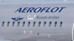 Aeroflot said its investigation showed that Galin broke airline rules. (AFP)