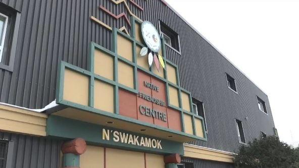 N'Swakamok Native Alternative School in Sudbury