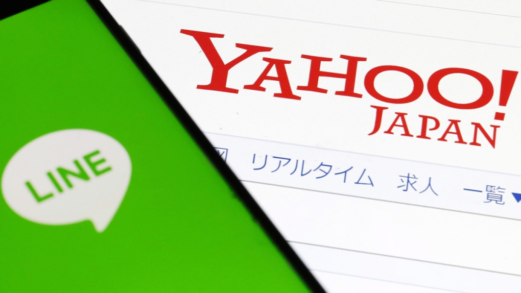 Yahoo Japan and Line Corp. logos