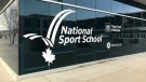 Parents are worried the National Sport School, which is operated by the Calgary Board of Education, will be scrapped to save money after a $32-million budget shortfall.