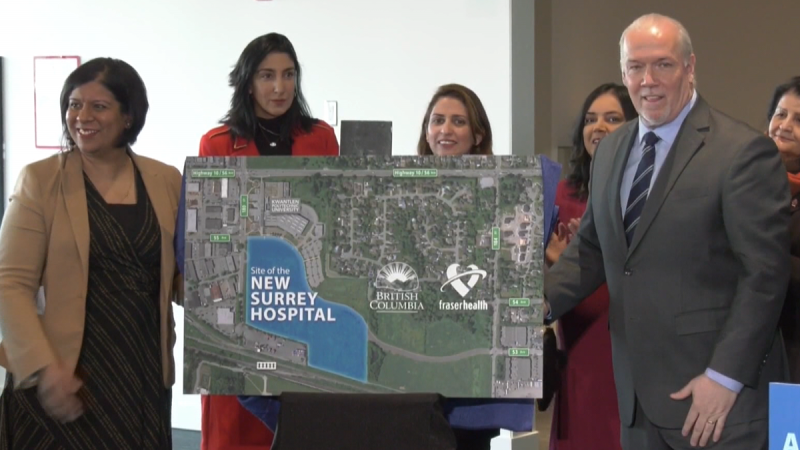 Province announces new hospital in Surrey