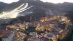 This undated photo provided on Monday, Dec. 9, 2019, by the North Korean government, shows the Yangdok Hot Spring Cultural Recreation Center in South Pyongan Province, North Korea. (Korean Central News Agency/Korea News Service via AP)