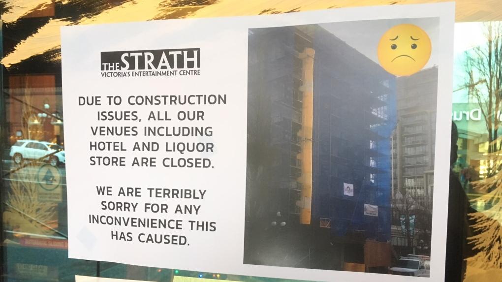 Strath closed