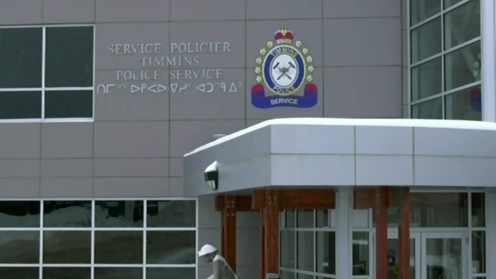 Timmins Police Service suspends officer