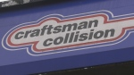 A Craftsman Collision sign is seen on Friday, Dec. 13, 2019. The company is dealing with the fallout from a ransomware attack that happened in late November.