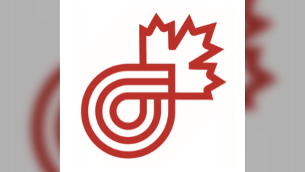 CEC new logo