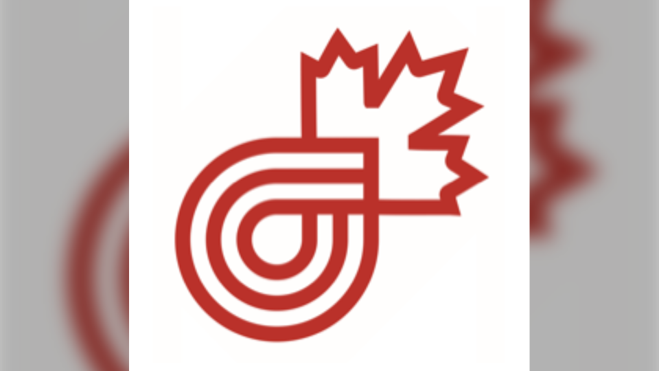 The Canadian Energy Centre's new logo is shown. Dec. 20, 2019.  The government-funded agency now faces criticism that its writers are misleading people by identifying themselves as reporters.