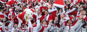 Christmas celebrated around the world