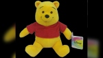 This Winnie the Pooh toy has been recalled by Health Canada because it may pose a choking risk to young children. (Health Canada)