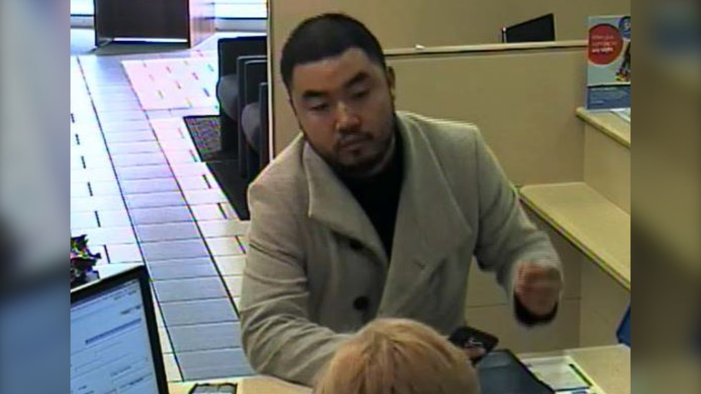 Nanaimo bank fraud suspect