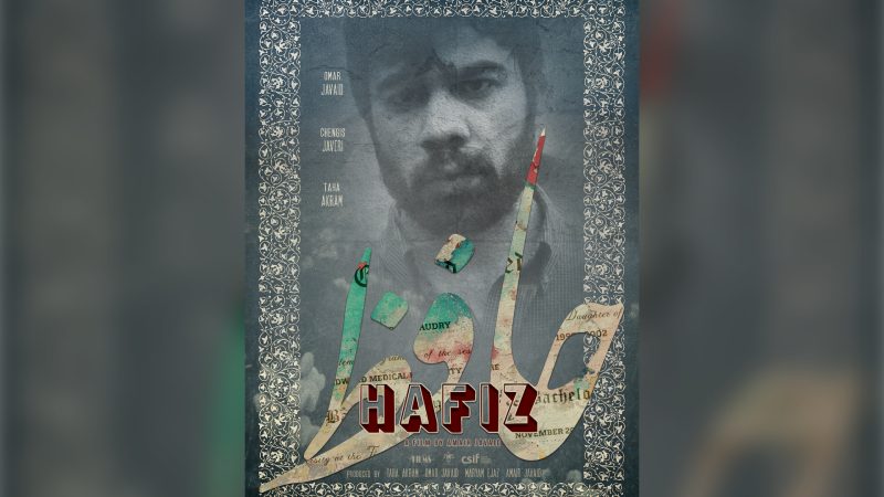 Poster for Hafiz, the film by Amair Javaid that will debut Thursday, Jan 23 in Calgary (supplied)