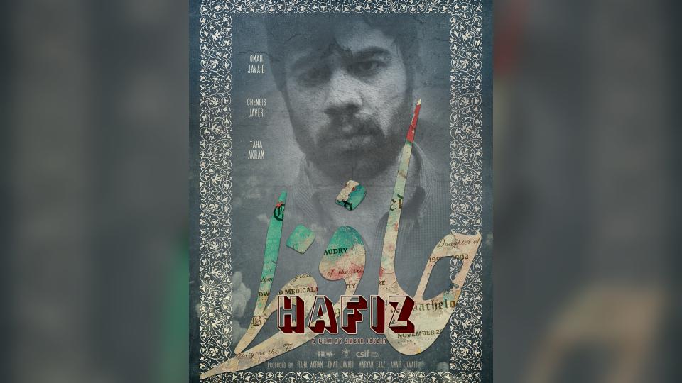 Hafiz, engineering, Amair Javaid,