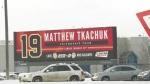 Tkachuk billboard makes Edmonton debut