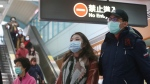 People wear masks at a metro station in Taipei, Taiwan, Tuesday, Jan. 28, 2020. According to the Taiwan Centers of Disease Control (CDC) Tuesday, the eighth case diagnosed with the 2019 novel coronavirus (2019-nCoV) has been confirmed in Taiwan. (AP Photo/Chiang Ying-ying)