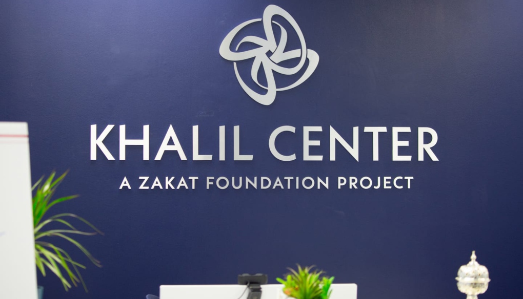 khalil centre