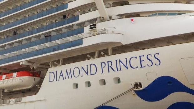 'It's not a nice place': Canadian describes life aboard cruise ship under coronavirus quarantine