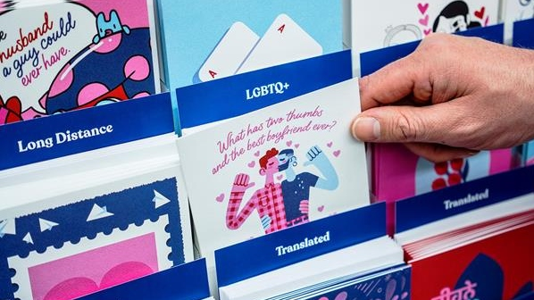 Inclusive Valentine's Day cards on sale