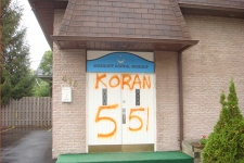 The Dorval mosque has been targetted four times in the past year (Sept. 19, 2009)