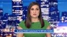 Newscast Feb. 16