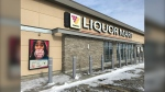 The Liquor Mart on Cargil Road in Winkler, Man. (Source: Josh Crabb/CTV News Winnipeg)