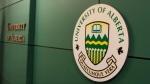 University of Alberta sign