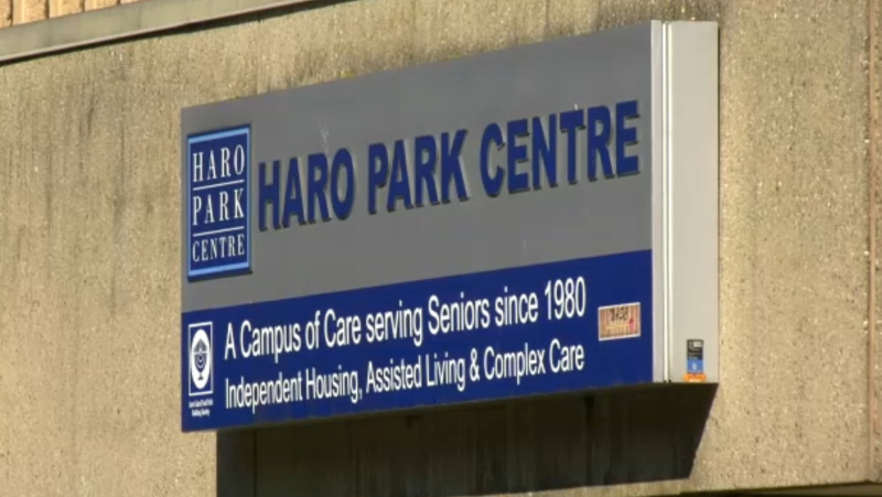 Haro Park Centre is seen in Vancouver on Wednesday, March 18, 2020.