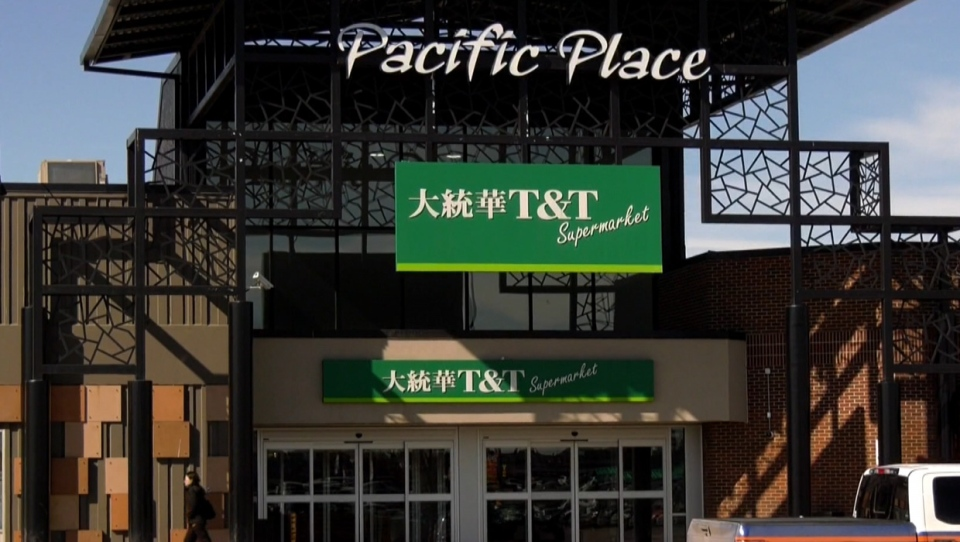 T&T Supermarket, Pacific Place, Calgary