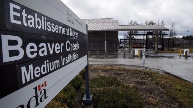 Signage is seen at the Beaver Creek Medium Institution, in Gravenhurst, Ont., Wednesday, Nov. 7, 2018. (THE CANADIAN PRESS / Frank Gunn)