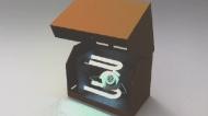 Saint Laurent company designing sanitizer for N-95