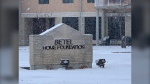 Provincial health officials said a personal care facility in Gimli, Man. is clear of COVID-19, after a worker tested positive for the virus. (File Photo)