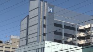 Sudbury Hospital HSN