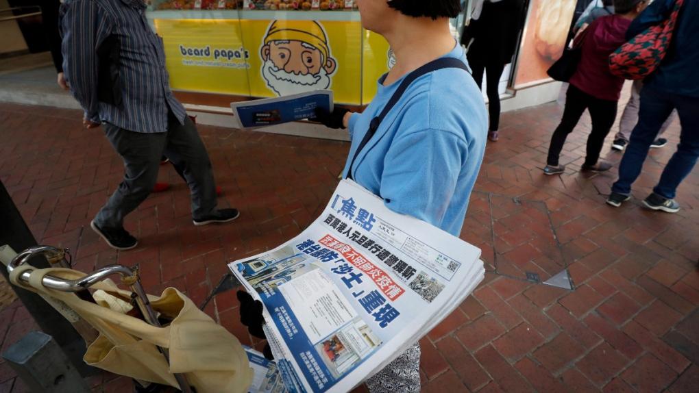 Newspaper headline in Hong Kong