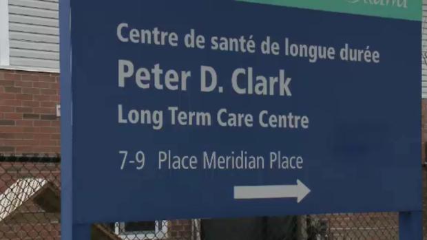 Peter D. Clark Centre