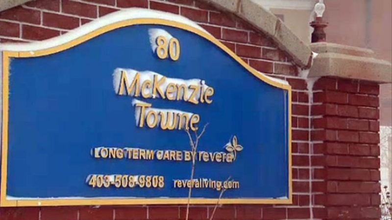 A $25 million class action lawsuit has been filed against company that runs McKenzie Towne Continuing Care Centre. (File photo)