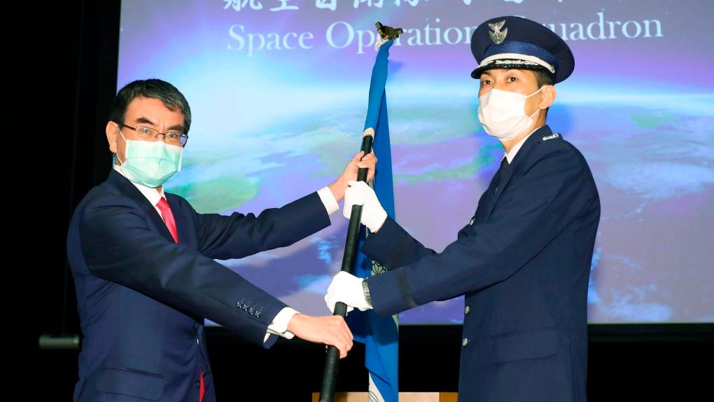 japan space unit