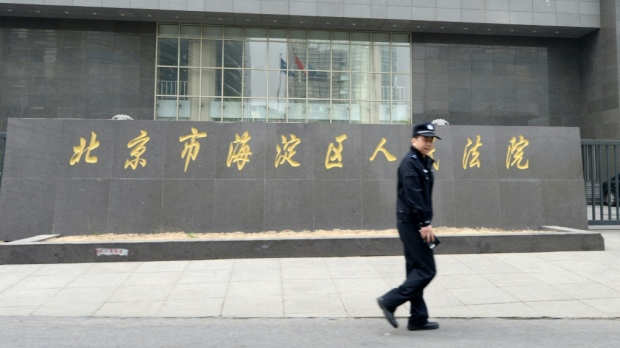 Corruption convictions nearly double in China over last year