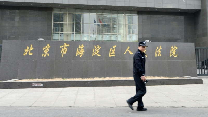 Corruption convictions nearly doubled last year in China as President Xi Jinping ramped up his crackdown on graft. (AFP)