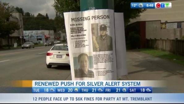 Silver Alert system