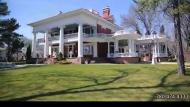 Magrath Mansion