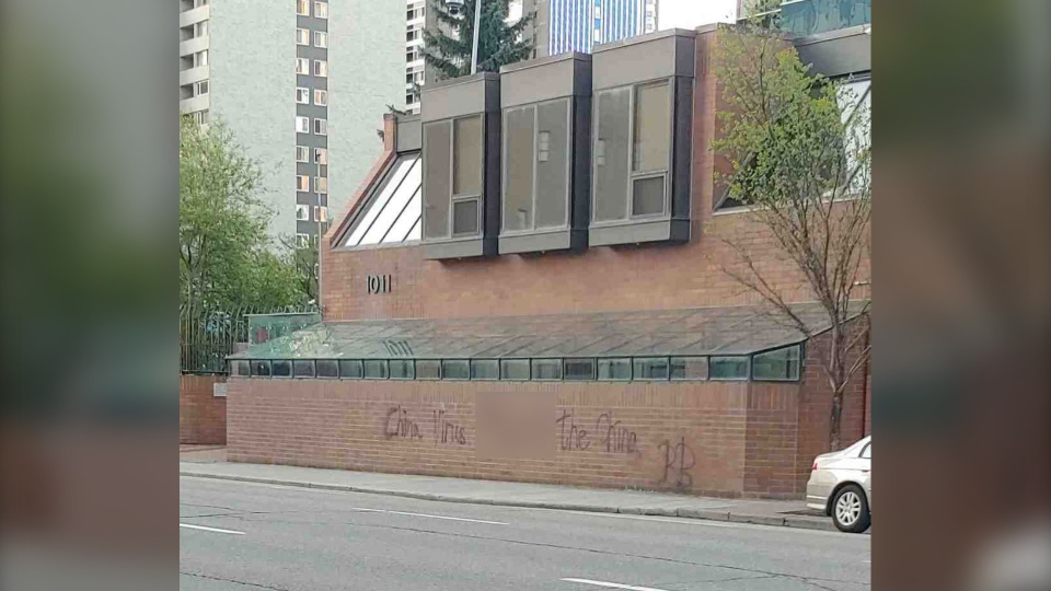 Police are investigating an incident of vandalism at the Chinese consulate building in downtown Calgary Wednesday.