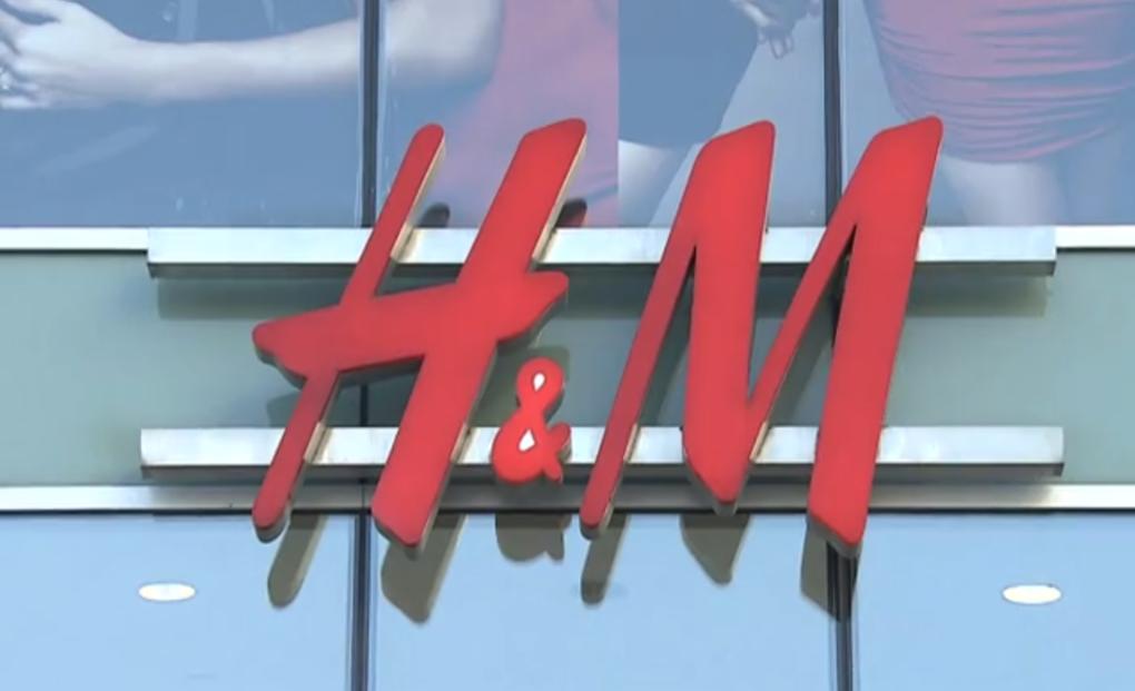 H&M sign