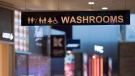 A sign for All Gender and Accessible Washrooms at Yorkdale Mall in Toronto on Tuesday December 11, 2018. THE CANADIAN PRESS/Frank Gunn