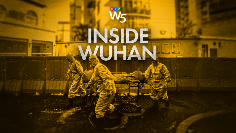 Inside Wuhan web
