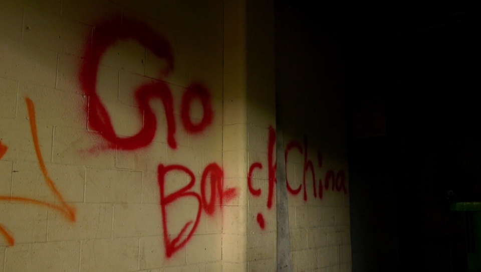 Chinese Village, China, racist, graffiti