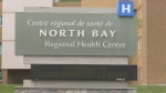 A sudden increase in the number of people entering hospital because of COVID-19 in the last 24 hours has filled almost all available beds at North Bay Regional Health Centre. (File)