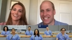The Duke and Duchess of Cambridge speak to workers at Surrey Memorial Hospital in a videoconference. (YouTube)