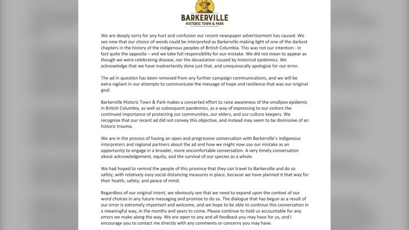 Barkerville B.C.