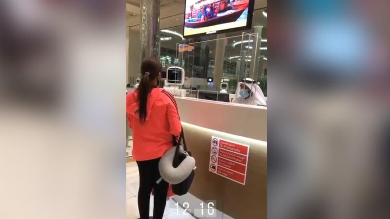 Credit: GDRFA-Dubai via Storyful